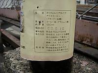 Dscn5880